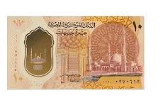 سعر صرف عملات الدول العربية اليوم الأربعاء  11/8/2021.