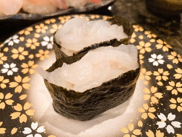 Toyama Sushi