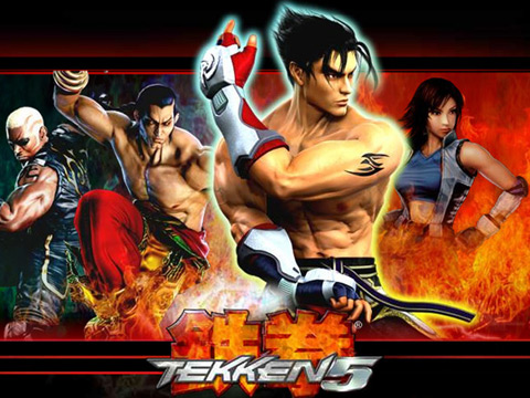 Tekken 5 For PC - All PC Games And All Stuff About Games