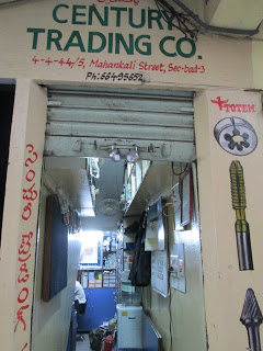Century_Trading_Co_Ranigunj_Secunderabad