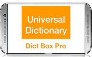 افضل قاموس عربي - انجليزي بدون انترنت