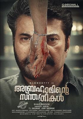 Abrahaminte Santhathikal (Babbar The Police) (2018) Dual Audio [Hindi – Malayalam] 720p | 480p UNCUT HDRip x264 1Gb | 400Mb