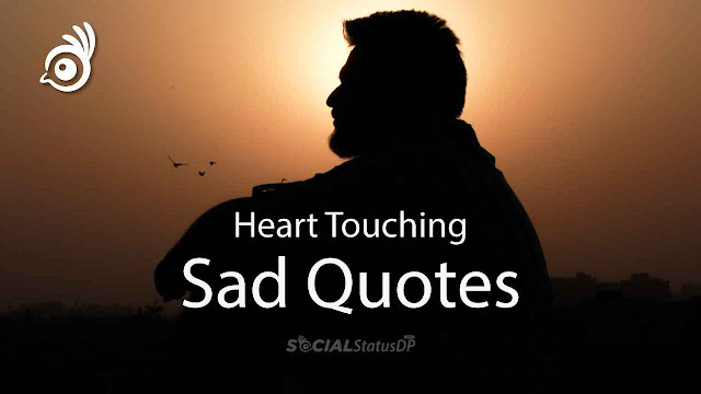 Sad Quotes with Images for Girls and Boys, sad quotes with images, Sad Quotes Images, Heart Touching Sad Quotes Images, Sad Quotes Images for Girls, Sad Quotes Images for Boys, Sad Quotes Images for Girls and Boys