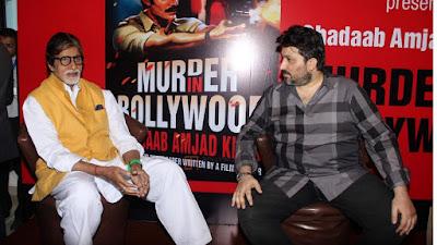 अमिताभ बच्चन ने अमज़द ख़ान के बेटे शादाब ख़ान की लिखी किताब का विमोचन करते हुए