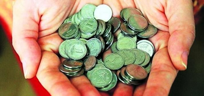 В Україні хочуть зняти з обігу монети номіналом 1, 2, 5 та 25 копійок