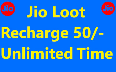 Jio unlimited Recharge 2019