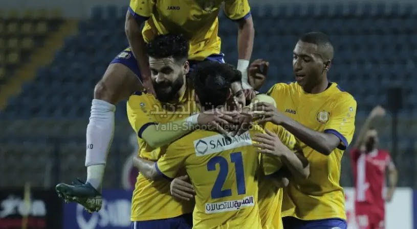 الإسماعيلي يتاهل لدور ال 16 من بطولة كاس مصر بعد الفوز على نادي الإعلاميين