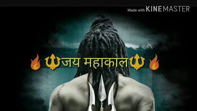 jai mahakal whatsapp status video download