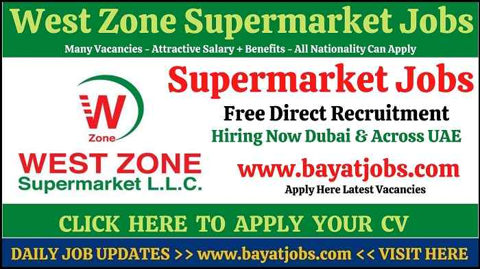 West Zone Supermarket Job Vacancies | Supermarket Careers