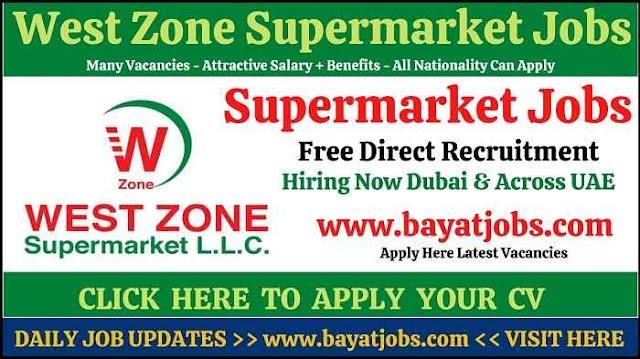 West Zone Supermarket Job Vacancies | Supermarket Careers