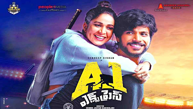 A1 Express (2021) Full Movie Download Leaked By Tamilrockers, Tamilgun & Movierulz || a1 express full movie in telugu mx player