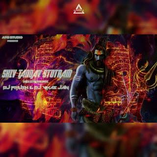 SHIV TANDAV STOTRAM ( INDI STORAM MIX ) - DJ PIYUSH X DJ VIKAS JAIN