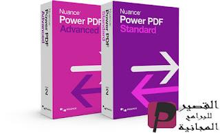 Nuance Pow0er PDF