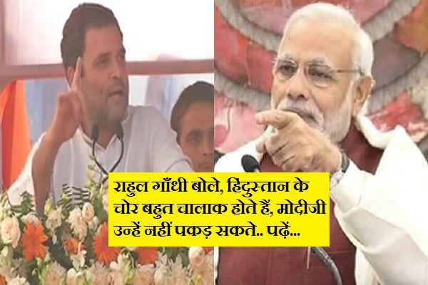rahul-gandhi-once-again-criticise-modi-for-notbandi-decision-in-baran