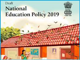 नई शिक्षा नीति तैयार। कुछ खास बातें। NEP- Education Policy 2019