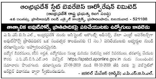 APSBCL Assistant Accounts Officers, Data Entry Operator Govt Jobs Recruitment 2019 172 AAO, DEO Online application form
