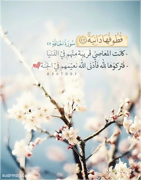 عبارات دينيه للواتس بالصور 15 | WhatsApp Religious phrases photos 15