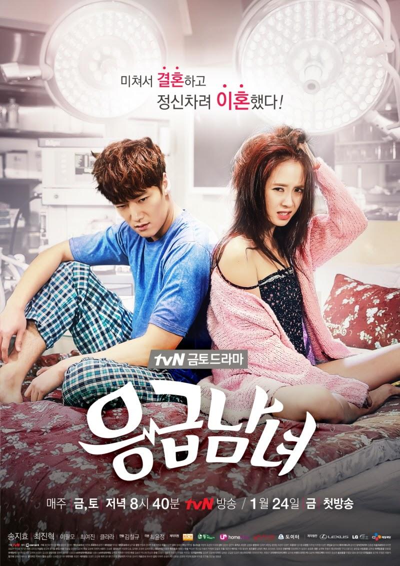 Lee Sung Min Clara Emergency Couple