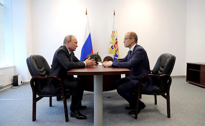 President Putin meeting with acting Head of the Republic of Udmurtia.