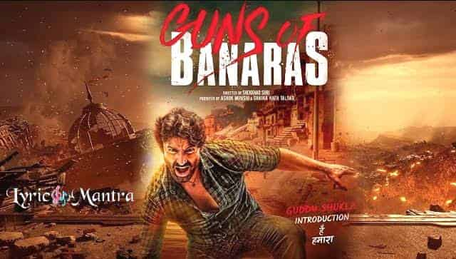Guns Of Banaras film Poster