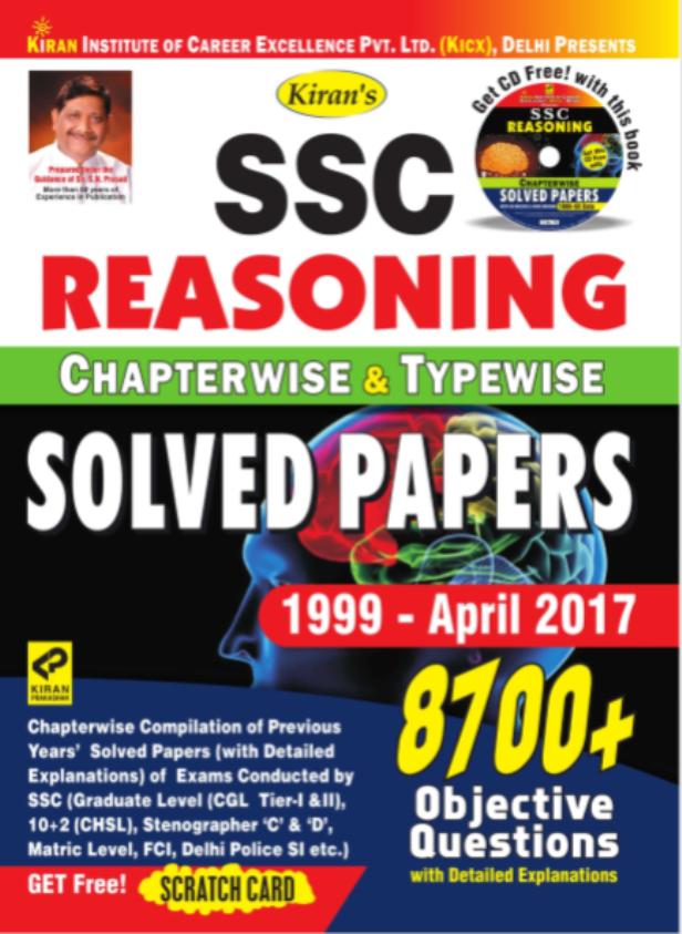 Kiran Reasoning : For SSC Exam PDF Book