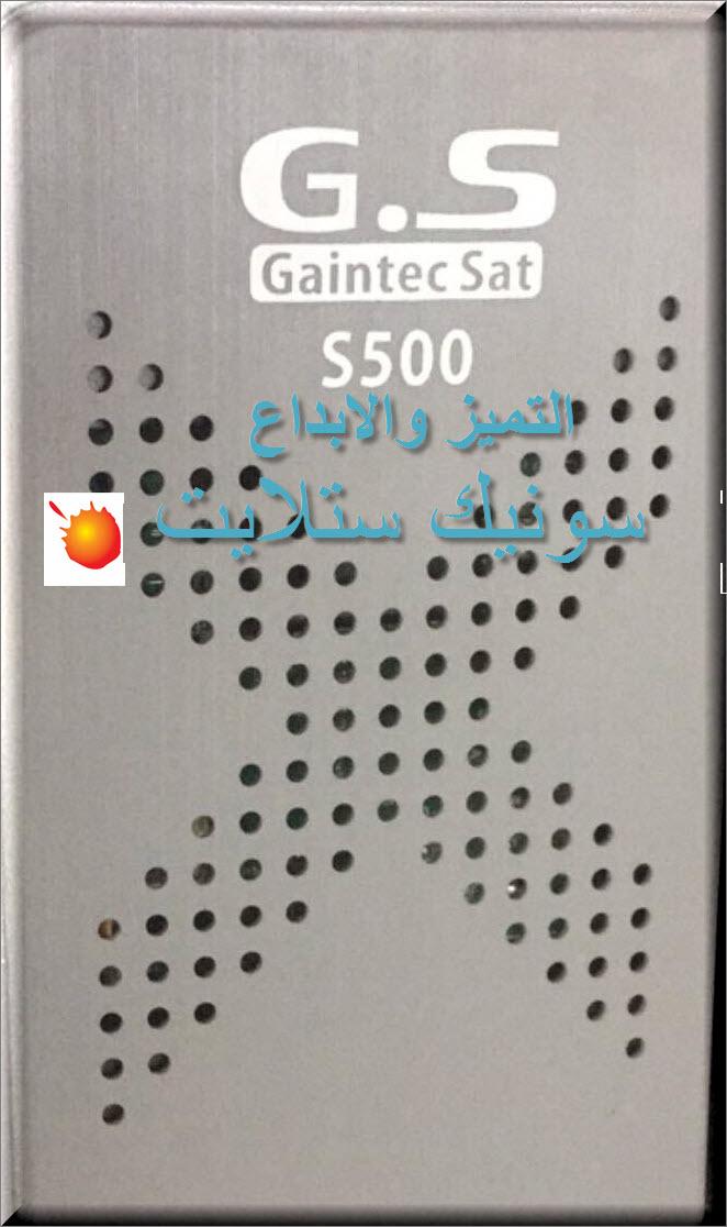 احدث ملف قنوات G.S Gaintec sat S 500 الرمادى