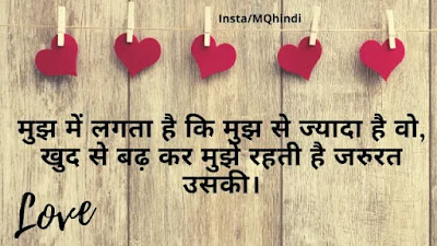 love status in hindi shayari