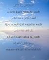 Sholawat Allahul Kafi Rabbunal Kafi