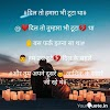 Top 10 latest brocken heart status in hindi  for fb