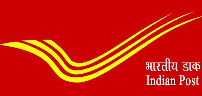 West Bengal Postal Circle Recruitment 2020 – Apply Online for 2021 Gramin Dak Sevaks Posts