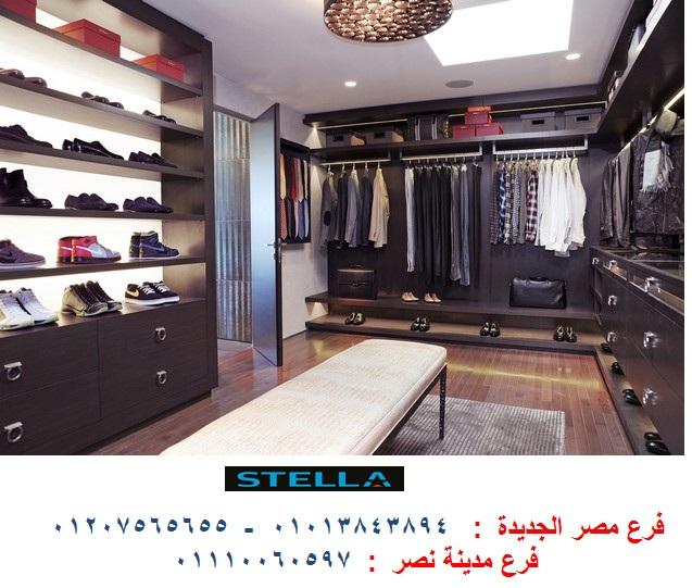 صور غرف ملابس / الاسعار تبدا من 1200 جنيه للمتر  + التوصيل لجميع محافظات مصر