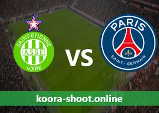 بث مباشر مباراة باريس سان جيرمان وسانت إيتيان اليوم بتاريخ 18/04/2021 الدوري الفرنسي