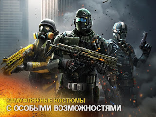 Modern Combat 5 Apk For Android