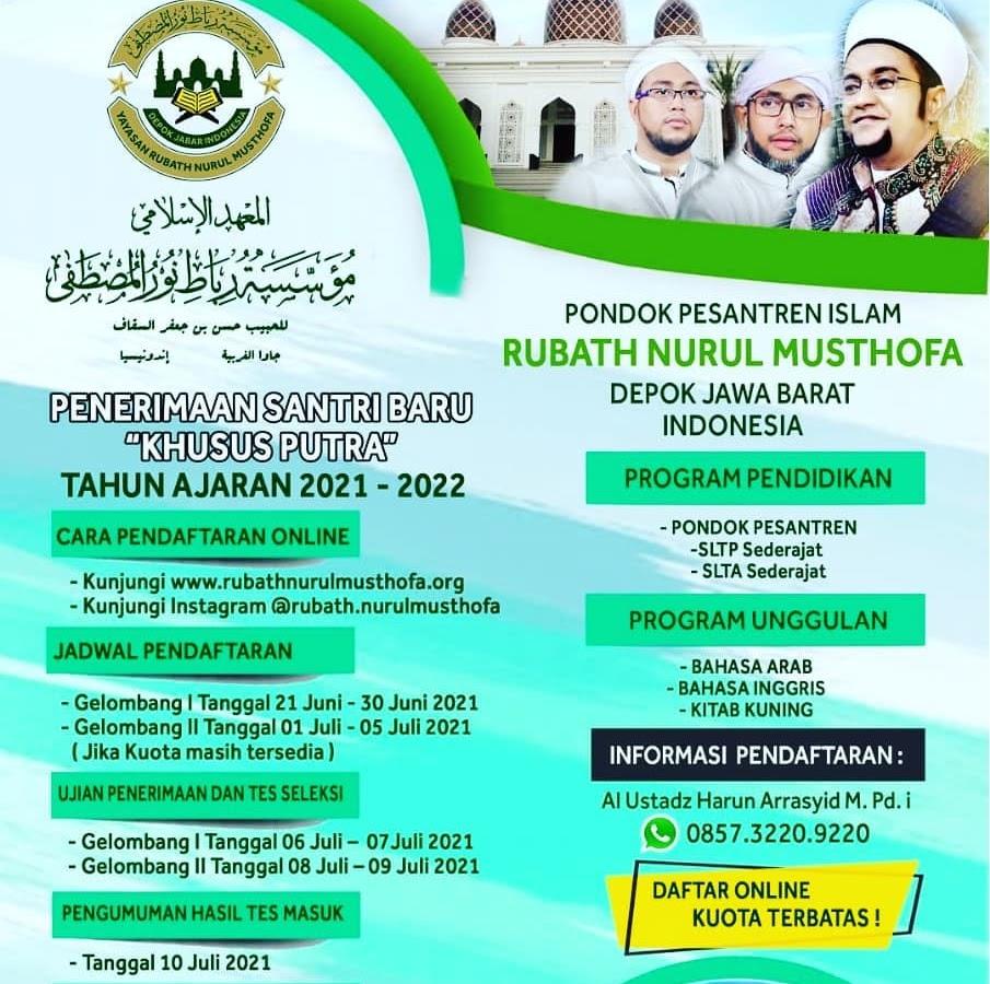 Telah Dibuka! Pendaftaran Santri Putra Pondok Pesantren Rubath Nurul Musthofa Tahun Ajaran 2021-2022