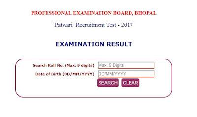 MP Patwari Result