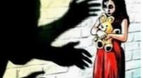 Uttar Pradesh News in Hindi | किशोर ने किया बच्ची के साथ दुष्कर्म का प्रयास, दस दिन बाद तफ्तीश में जुटी पुलिस | News in Hindi