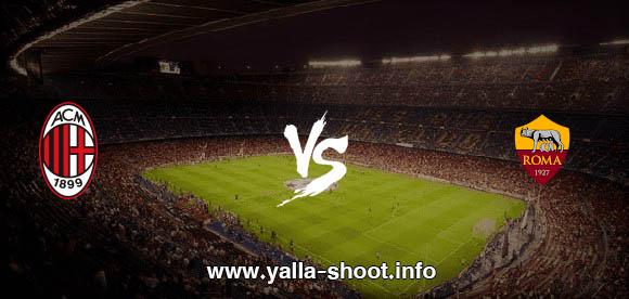 نتيجة مباراة ميلان وروما اليوم الأحد 28-2-2021 يلا شوت الجديد في الدوري الايطالي