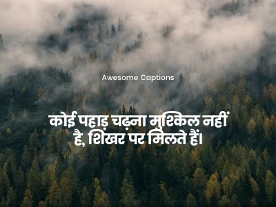 motivational shayari in hindi for students, motivational shayari
