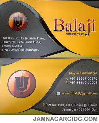 BALAJI WIRECUT - 9998065501 8866700876
