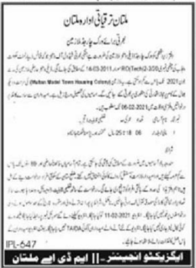 multan-development-authority-mda-multan-jobs-2021-advertisement