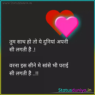 Love Shayari With Image In Hindi
