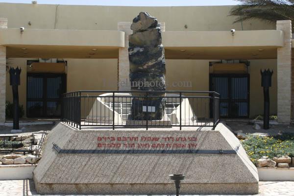 Netanya, Beit Yad Labanim (soldiers menorial)