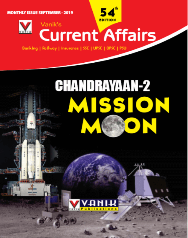 VANIK-Monthly-Current-Affairs-September-2019-For-All-Competitive-Exam-PDF-Book