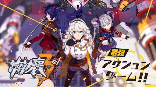 Download Collapse Japan Mod Apk Game