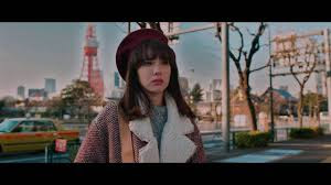 Download FIlm Indonesia Winter in Tokyo 2016 Free