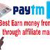 Best Earn money from Paytm through affiliate marketing Achha Khasa Paisa Kama Sakte Ho Paytm Se Kaise Kamana Hai Mein Bataunga Yahan Par.
