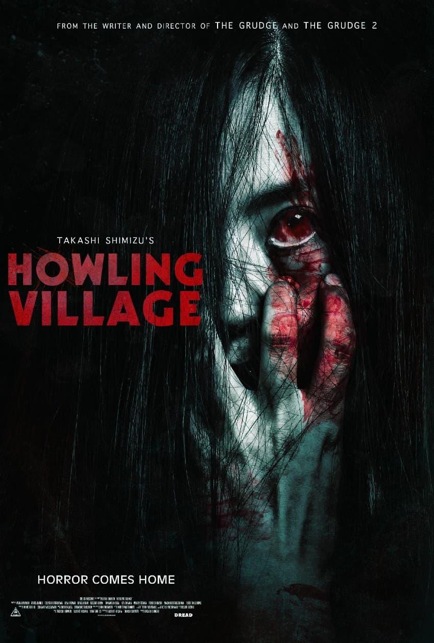 В августе выйдет хоррор «Деревня Инунаки» от автора цикла «Проклятие» - Постер