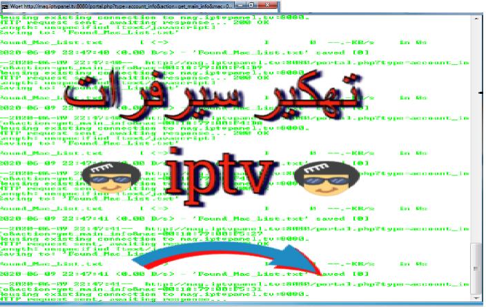 تحميل سيرفر iptv مجاني 2019