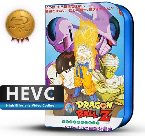 Dragon Ball Z: Los mejores rivales (1991) 1080P HEVC-8Bits BDRip Latino (Animación, Aventura)