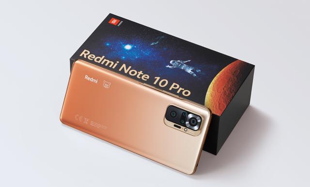 xiaomi redmi note 10 pro limited edition